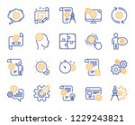 engineering line icons. set of... | Shutterstock .eps vector #1229243821