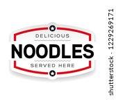 noodles label sign vintage | Shutterstock .eps vector #1229269171