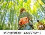 hanami in spring season with... | Shutterstock . vector #1229276947