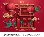 Fortune And Happy Year Of The...