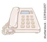 vector cartoon white office...   Shutterstock .eps vector #1229341057