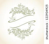 vector floral leaf banner icon... | Shutterstock .eps vector #122934925
