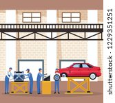 worker on car factory | Shutterstock .eps vector #1229351251