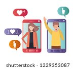 young couple in smartphone... | Shutterstock .eps vector #1229353087