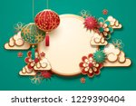 traditional lunar year... | Shutterstock .eps vector #1229390404