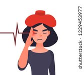 migraine ill or chronic... | Shutterstock .eps vector #1229453977
