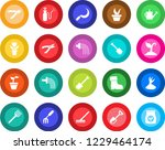 round color solid flat icon set ... | Shutterstock .eps vector #1229464174