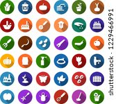 color back flat icon set   leaf ... | Shutterstock .eps vector #1229466991