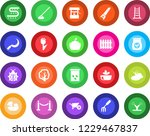 round color solid flat icon set ... | Shutterstock .eps vector #1229467837