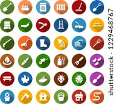 color back flat icon set   well ... | Shutterstock .eps vector #1229468767