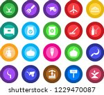 round color solid flat icon set ... | Shutterstock .eps vector #1229470087