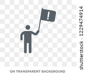 supply and demand icon. trendy... | Shutterstock .eps vector #1229474914