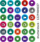 white solid icon set  washboard ... | Shutterstock .eps vector #1229484037