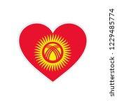 kyrgyzstan flag. kyrgyzstan...   Shutterstock .eps vector #1229485774