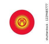 kyrgyzstan flag. kyrgyzstan...   Shutterstock .eps vector #1229485777