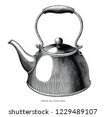 vintage tea kettle hand draw... | Shutterstock .eps vector #1229489107