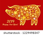 happy chinese new year 2019... | Shutterstock .eps vector #1229498347