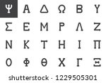 greek alphabet symbols vector... | Shutterstock .eps vector #1229505301