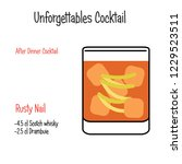 rusty nail alcoholic cocktail... | Shutterstock .eps vector #1229523511