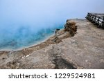 excelsior geyser at midway... | Shutterstock . vector #1229524981