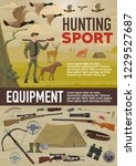 hunting sport equipment and... | Shutterstock .eps vector #1229527687