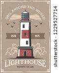 lighthouse and seagulls on... | Shutterstock .eps vector #1229527714
