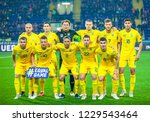 match of the third round of the ... | Shutterstock . vector #1229543464
