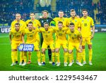 match of the third round of the ... | Shutterstock . vector #1229543467