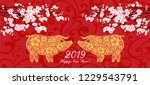 happy chinese new year 2019... | Shutterstock .eps vector #1229543791