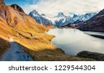 beautiful view of mountain | Shutterstock . vector #1229544304