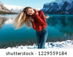 pretty girl having fun on the... | Shutterstock . vector #1229559184