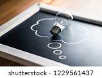 intellectual property  new idea ...   Shutterstock . vector #1229561437