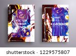 artistic covers design. liquid...   Shutterstock .eps vector #1229575807