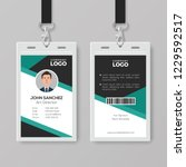 professional id card design... | Shutterstock .eps vector #1229592517