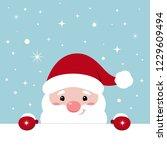 vector xmas illustration of... | Shutterstock .eps vector #1229609494