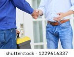 man called the service to... | Shutterstock . vector #1229616337