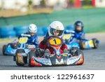 bucharest  romania   august 4 ... | Shutterstock . vector #122961637
