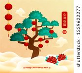 chinese new year vector design  ... | Shutterstock .eps vector #1229622277