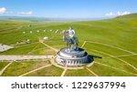 equestrian statue of genghis... | Shutterstock . vector #1229637994