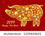 happy chinese new year 2019... | Shutterstock .eps vector #1229643631