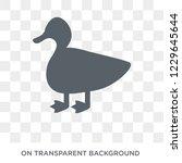 crops icon. crops design...   Shutterstock .eps vector #1229645644