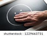 censorship  freedom of speech... | Shutterstock . vector #1229663731