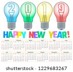 happy new year poster with... | Shutterstock .eps vector #1229683267
