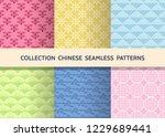 beautiful japanese pattern set  ...   Shutterstock .eps vector #1229689441