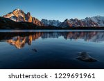 the mont blanc massif reflected ... | Shutterstock . vector #1229691961