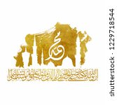 prophet muhammad peace be upon... | Shutterstock .eps vector #1229718544