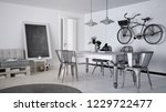 unfinished project draft of... | Shutterstock . vector #1229722477