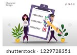 young cartoon business man with ... | Shutterstock .eps vector #1229728351