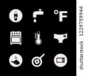 hot icon. hot vector icons set... | Shutterstock .eps vector #1229759944