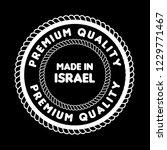 made in israel emblem  label ...   Shutterstock .eps vector #1229771467